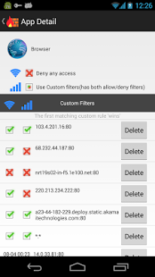 تطبيق للتحكم باستهلاك البيانات للهاتف