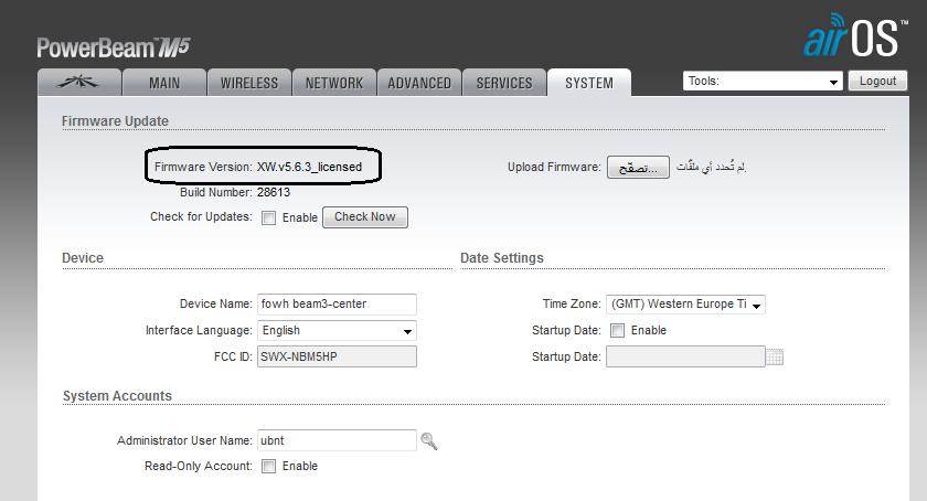 تحميل سوفتوير XW.v5.6.3_licensed