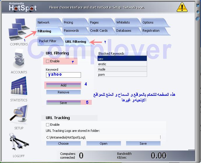 Antamedia HotSpot Billing Software