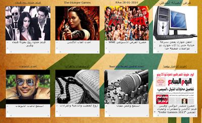 صفحة هوتسبوت للمايكروتك مع فصل الخدمة