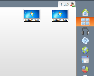 NetSupport School برنامج للتحكم ومراقبة الأجهزة عن بعد NetSupport-School-0.