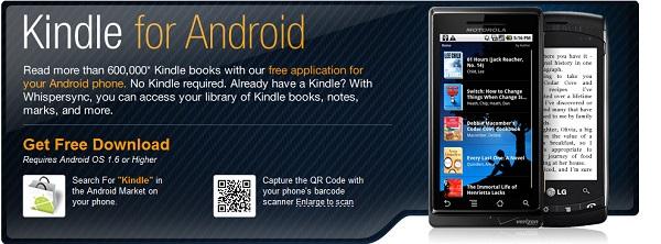 تطبيق Kindle