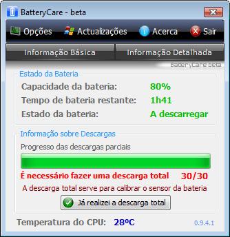 برنامج BatteryCare