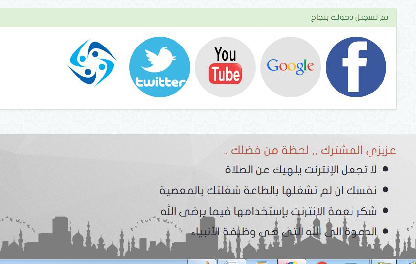 تحويل المستخدم لصفحة اعلان