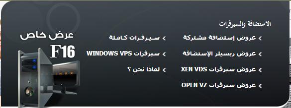 مجموعة ترايد هوست للاستضافة وخدمات الويب