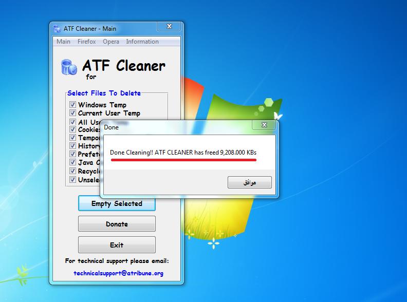 شرح وتحميل أداة مسح الملفات المؤقتة Atf Cleaner تقوم أداة بحذف جميع الملفات المؤقتة