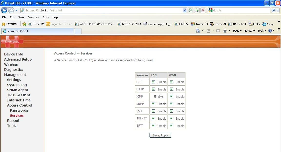 برامجة واعداد راوتر D-LINK