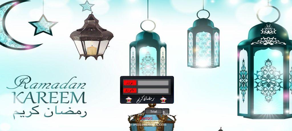 هوت سبوت رمضان المبارك
