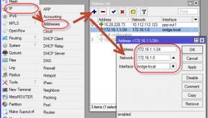 - تعيين عنوان IP لواجهة LAN.