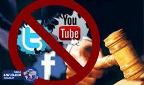 كيفية حجب الفيسبوك ، تويتر ، يوتيوب