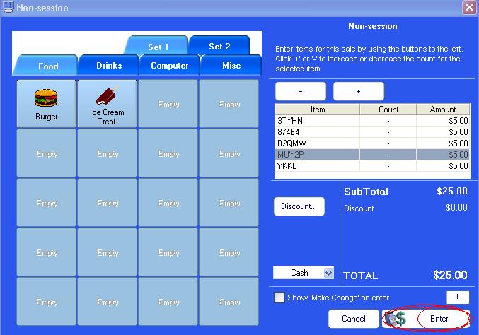 برنامج سيبر كافية لادارة مقاهي الانترنت والتحكم في المستخدمين