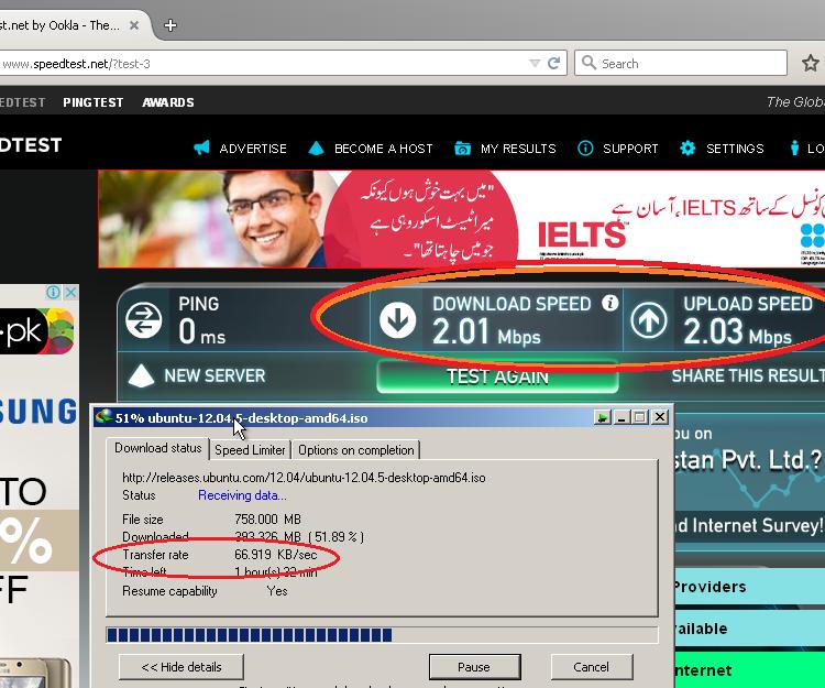 قياس سرعة الانترنت في المايكروتك