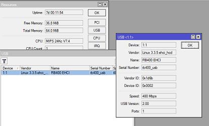 منفذ USB في MikroTik
