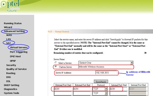 استخدام DynamicDNS للدخول الى سيرفر الميكروتك من خارج الشبكة