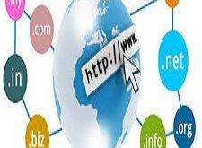 استخدام دومين الاستضافة للدخول عن بعد الى الشبكة