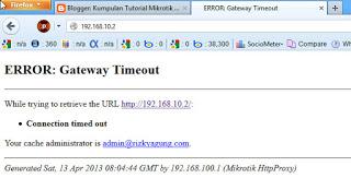 Web Proxy ماذا يقصد به وماهي وظائفة وكيفية اعدادة في سيرفر