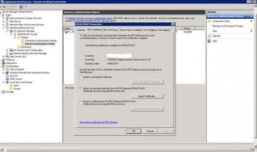 كيفية اعداد بوابة التحكم بسطح المكتب البعيد في نظام التشغيل ويندوز للدخول عن بعد