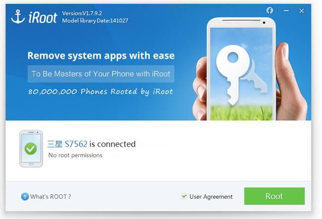 أفضل 5 تطبيقات للعمل روت للهاتفك