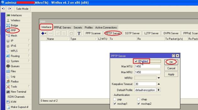 PPTP Server