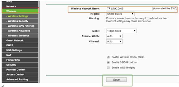كيفية تكوين جهاز TP-Link N router كنقطة وصول هوتسبوت لاسلكية على الشبكة