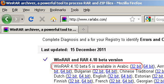 winrar-download-page