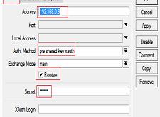 يسمح Mikrotik IPSec vpn باستخدام xauthentication للمسؤولين بتحديد اسم المستخدم وكلمات المرور للاتصال بالعملاء