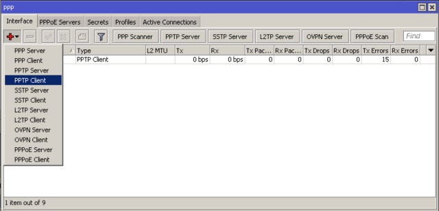 إعداد VPN كامل لجهاز التوجيه Mikrotik: PPTP