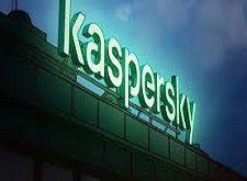 كاسبرسكي: برمجيات خبيثة تتستر بأسماء منسّقي الموسيقى العالميين