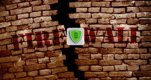 ما هو جدار الحماية