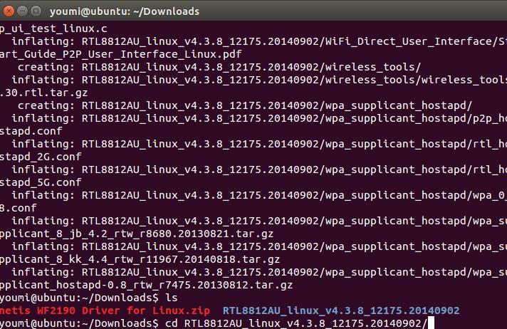 كيفية تثبيت برنامج تشغيل Linux لمحولات Netis اللاسلكية على Ubuntu؟