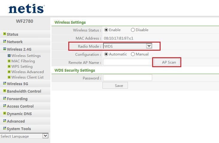 كيفية تكوين وضع WDS على أجهزة التوجيه اللاسلكية لـ netis؟