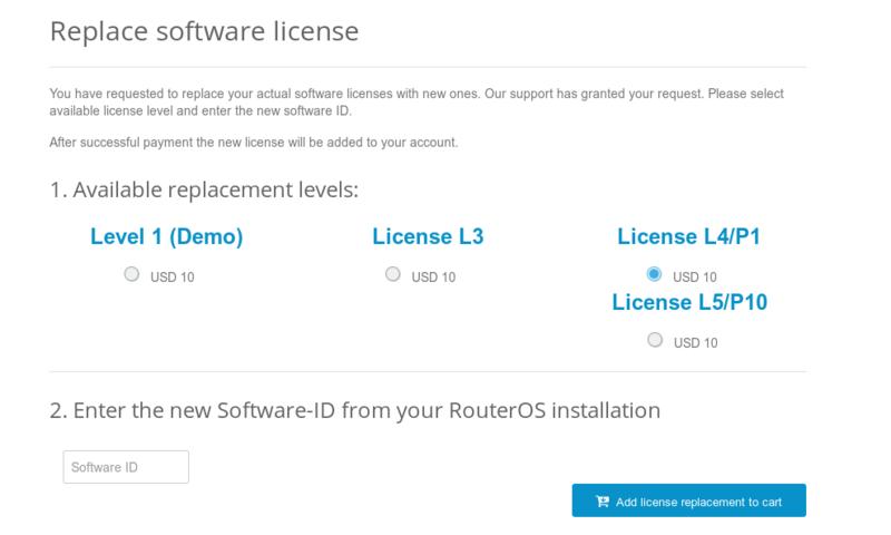 الترقية من RouterOS v3 (2009) - ترقية سيرفر راوتر اليكروتك من الاصدار الاقدم